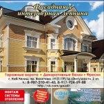 Журнал «Вне города» 2011 год
