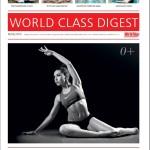 Журнал «World Class» ноябрь 2016 год